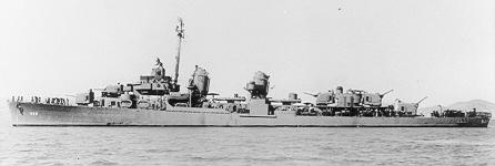 USS BUSH Profile